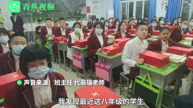 河北衡水一老师为全班学生选购统一运动鞋:最近攀比现象严重 全球新闻风头榜 第3张