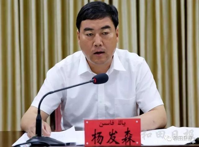 7名广东省副省长履新,魏建锋获任重庆市政府常务副市长