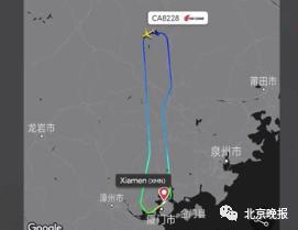 """乘客称""""机上有炸弹""""!航班返航!警方介入 全球新闻风头榜 第4张"""