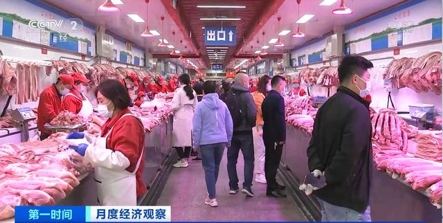 降!降!降!每公斤42.53元,全国猪肉价格连降10周,专家:还有下降空间 全球新闻风头榜 第1张