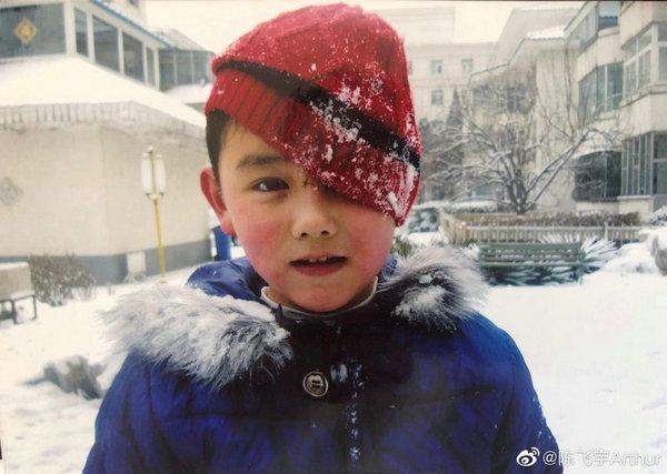 陈飞宇晒童年照庆生 头戴针织帽表情憨厚可爱 全球新闻风头榜 第1张