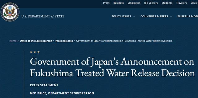 日本政府决策将福岛第一核电厂核污水排进海洋