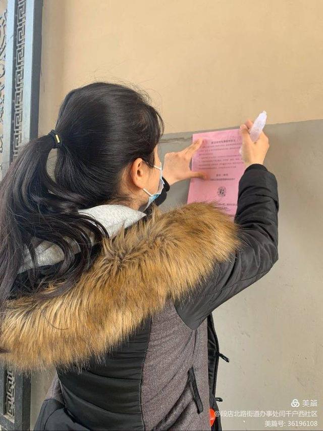 段北接种在行动丨闫西社区多措并举助力新冠疫苗接种工作有序开展 全球新闻风头榜 第12张