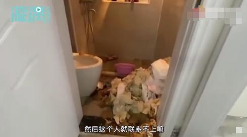 上海两女孩退租房,卫生间厕纸堆如山、满地垃圾,中介:感觉不可思议