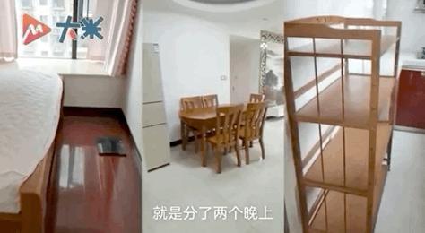 大受震撼!上海两名女租客未付房租偷溜,满屋垃圾粪便堆积如山,网友:干点人事吧 全球新闻风头榜 第4张
