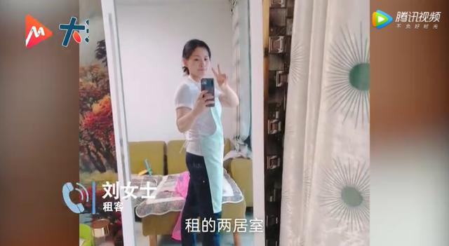 大受震撼!上海两名女租客未付房租偷溜,满屋垃圾粪便堆积如山,网友:干点人事吧 全球新闻风头榜 第5张