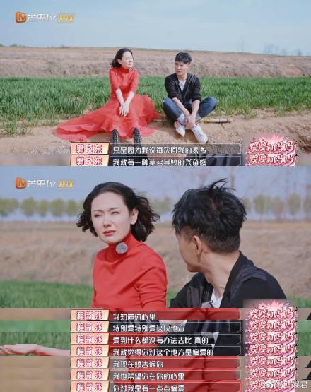 程莉莎回应不愿跟郭晓东回农村养老:我是临沂的媳妇 也是武汉女人 全球新闻风头榜 第5张