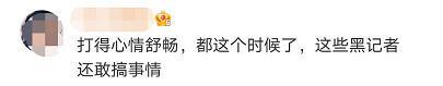 """""""中国人不吃这一套!""""香港市民当街反击""""黑记"""" 全球新闻风头榜 第6张"""