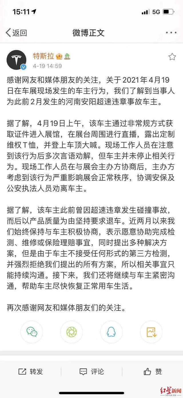 上海车展第一天二手事故车买车人大吵大闹