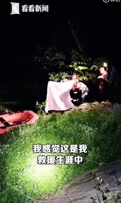 最心酸的一次救援!打捞员救出溺亡女子发现竟是亲人…… 全球新闻风头榜 第2张