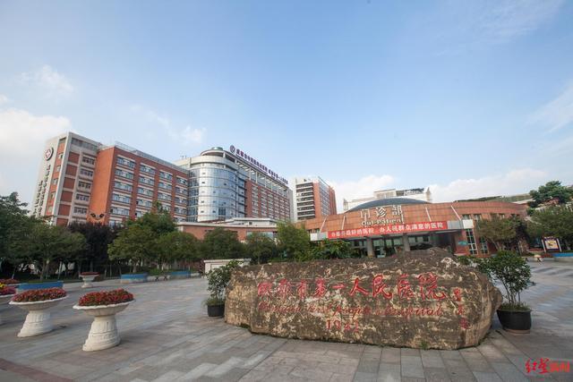 试管的婴儿医院,成都新三甲医院崛起,老牌三甲如何②