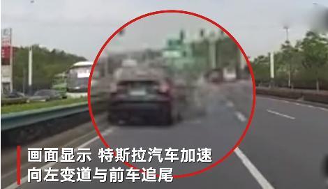 江苏一特斯拉加速并线追尾货车 网友:刹车失灵?