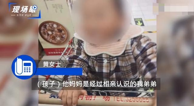 江苏一女子过门半年产子后失联,男方刷手机看到一幕当场气炸 全球新闻风头榜 第2张