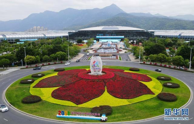 第四届数字中国建设峰会将在福州举办 全球新闻风头榜 第3张