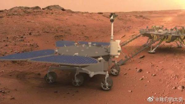 中国首辆火星车命名为祝融 全球新闻风头榜 第1张