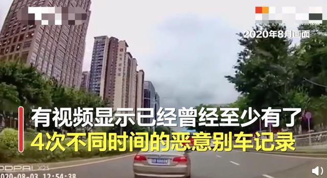 """深圳宝马男隧道别车扔水瓶被拘!或为""""惯犯"""",至少4次恶意别车 全球新闻风头榜 第4张"""