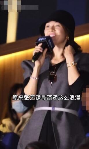 章子怡惊喜现身助阵张艺谋新电影 大赞其太浪漫 全球新闻风头榜 第1张