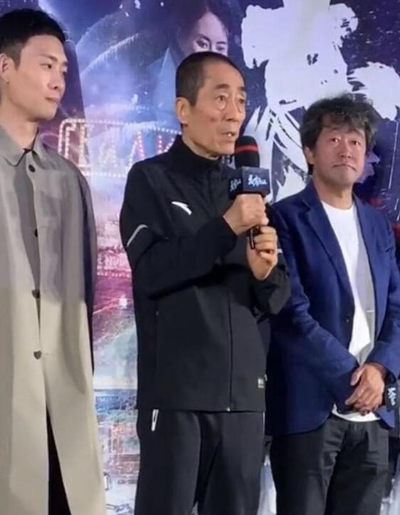 章子怡惊喜现身助阵张艺谋新电影 大赞其太浪漫 全球新闻风头榜 第3张