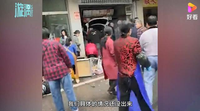 突发!江苏一特斯拉冲进包子店,现场已被封锁交警紧急处理 全球新闻风头榜 第3张