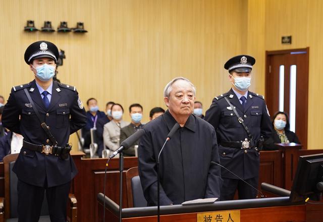 受贿超4.68亿元,中国华电原总经理云公民一审认罪 全球新闻风头榜 第1张