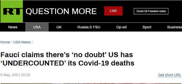"""福奇最新表态:美国""""一直在低估新冠死亡病例数"""""""