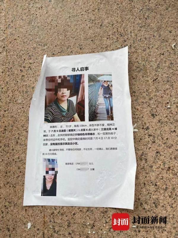 杭州杀妻案一审开庭 嫌疑人家属:为了孩子希望可以不判死刑