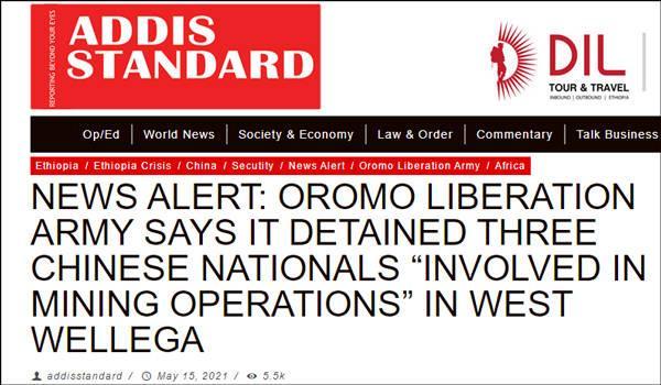 埃塞俄比亚媒体称3名中国公民在埃被扣押,我使馆:相关情况核实中 全球新闻风头榜 第1张