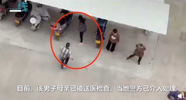 网传江苏一男子追打母亲,拳打飞踹扇耳光?当地警方介入 全球新闻风头榜 第1张