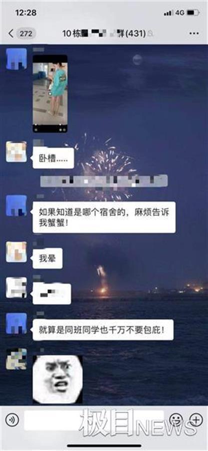 广州一女大学生校内坠亡,事发前曾被怀疑偷拿外卖 全球新闻风头榜 第4张
