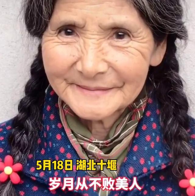 """66岁农村老人""""神仙颜值""""宛如童话公主,网友:岁月从不败美人 全球新闻风头榜 第1张"""