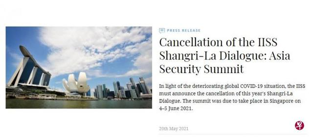 快讯!新加坡媒体:原定下个月举行的香格里拉对话会确定取消 全球新闻风头榜 第2张