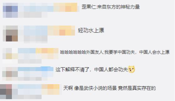 """美!95后女生""""独竹漂""""绝技火到国外 全球新闻风头榜 第3张"""