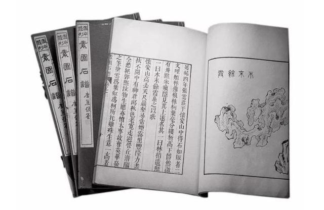 """云的名人,""""云根落云间"""",松江原来有这么多名人爱赏石"""
