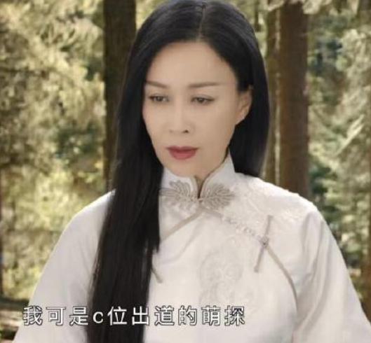 硬核追星现场!那英得知杨紫出演过《家有儿女》后,三巴掌把她拍飞 全球新闻风头榜 第5张