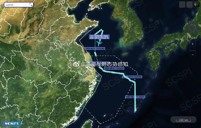 南海战略态势感知:美军侦察机在黄海、东海上空开展侦察行动 全球新闻风头榜 第1张