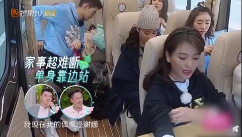 刘涛自称谢娜是偶像 直言:自己无法做到让大家都开心 全球新闻风头榜 第9张