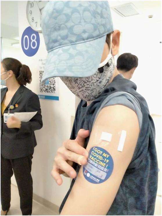 萧敬腾在上海打疫苗?经纪人证实:已于今天下午打了第一针国药疫苗 全球新闻风头榜 第4张