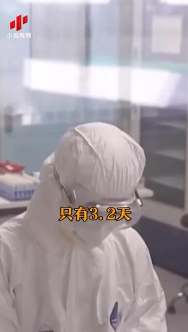 警惕!广州疫情呈现两大特点 潜伏期仅3.2天 全球新闻风头榜 第1张