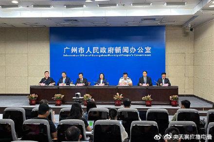 广州核酸大排查发现阳性40人 全球新闻风头榜 第1张