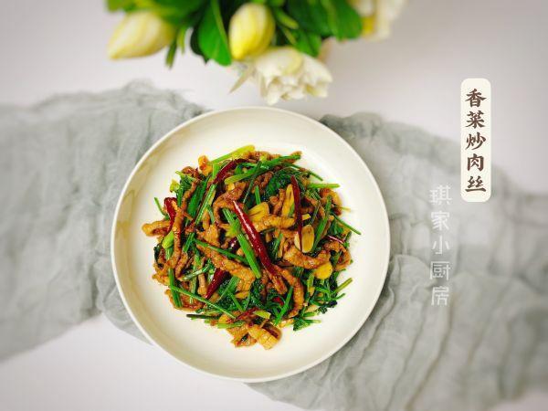 香菜的吃法,最适合在家吃的香菜炒肉丝,美味又健康