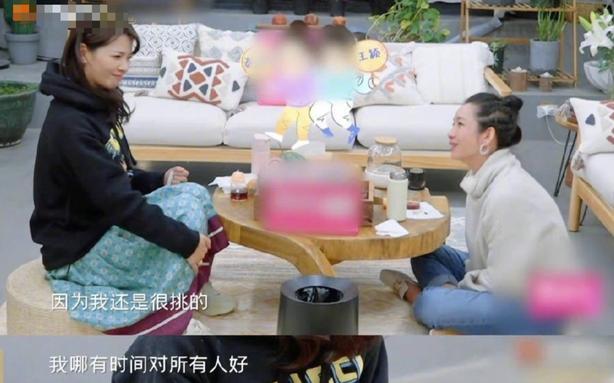 来自璐璐子的灵魂拷问:你为什么只有两个闺蜜?刘涛:我哪有时间对所有人好 全球新闻风头榜 第1张