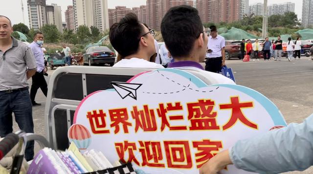 """衡水中学""""学霸""""张锡峰结束高考,有家长大喊为其""""点赞"""" 全球新闻风头榜 第1张"""