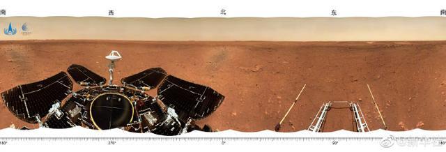 天问一号着陆火星首批科学影像图公布 我国首次火星探测任务取得圆满成功 全球新闻风头榜 第1张