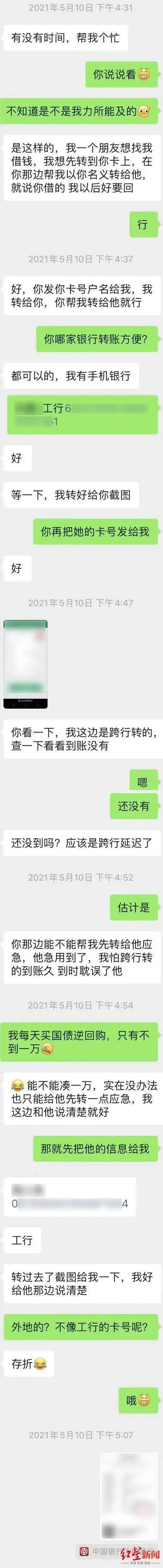 qq接收微信消息,微信绑定QQ,当心!多人已中招…