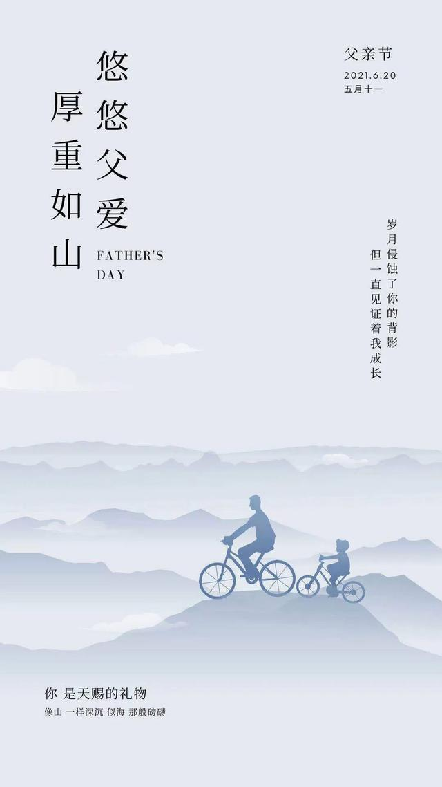 描写男人的诗,写一首诗,给父亲