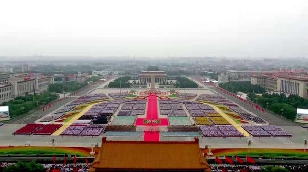 """中国国旗的意义,天安门广场装点成""""巍巍巨轮""""寓意深远"""