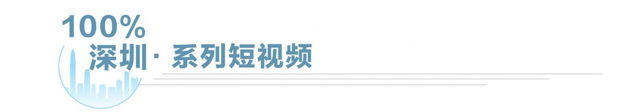 花字的解释,紫薇花:绚烂多姿,点缀七月的鹏城 100%深圳·花漾鹏城⑥