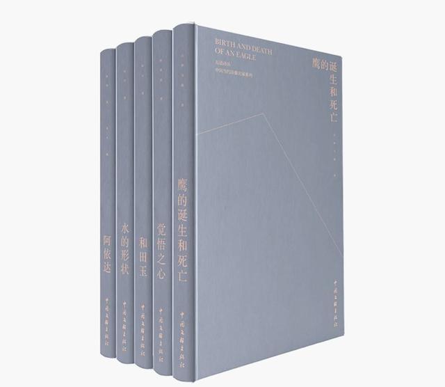 """五的诗,新书架丨""""五边诗丛""""出版:展示当代中国诗坛""""五边形""""风貌"""