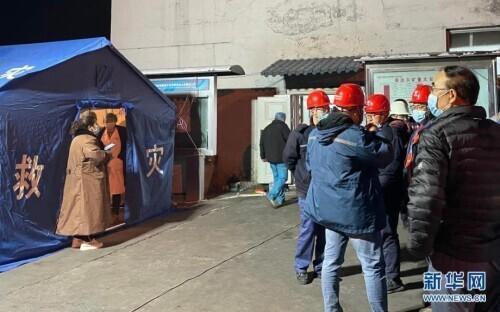 青海柴达尔煤矿事故致19人被困 全球新闻风头榜 第6张