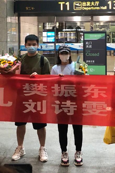 小胖小枣回来啦!樊振东刘诗雯回广州了 全球新闻风头榜 第1张